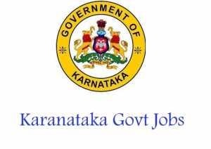 karnataka-govt-jobs-2017
