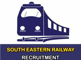 south-eastern-railway-recruitment