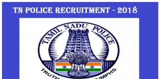 Tamilnadu Police Recruitment 2018