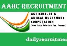 AAHC Recruitment 2017