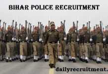 Bihar Police Constable Recruitment 2017