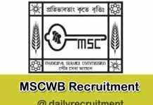 MSC-West-Bengal-Recruitment