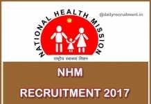 NHM-Recruitment--2017
