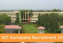 NIT Karnataka Recruitment 2017