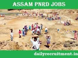 PNRD Assam Recruitment 2018