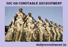 SSC GD Constable Recruitment 2017