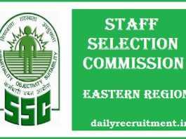 SSCER Recruitment 2017
