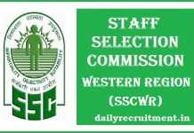 SSCWR Recruitment 2017