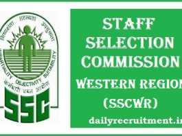 SSCWR Recruitment 2017