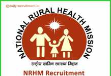 TN-NRHM-Recruitment