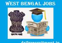 West Bengal Government Jobs 2017