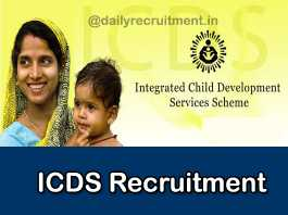 icds-tirunelveli-recruitment-2017