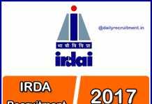 irda-recruitment-2017