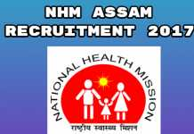 NHM Assam Recruitment 2017