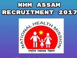 NHM Assam Recruitment 2017