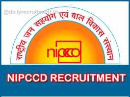 nipccd-recruitment-2017