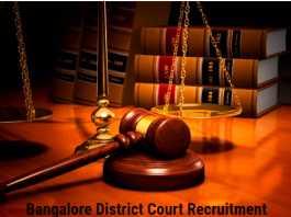Bangalore District Court Recruitment