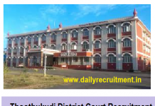 http://www.dailyrecruitment.in/wp-content/uploads/2017/09/court-image-thoothukudi.png