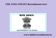 CSS ATMA NMAET Recruitment 2017
