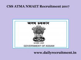 CSS ATMA NMAET Recruitment 2017