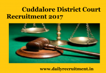 Cuddalore District Court Recruitment 2017