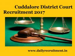 Cuddalore District Court Recruitment 2017