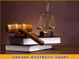 Ganjam District Court Recruitment