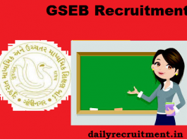 http://www.dailyrecruitment.in/wp-content/uploads/2017/09/gseb-image.png