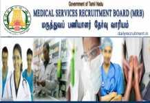 TN MRB Recruitment 2018