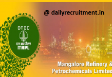 http://www.dailyrecruitment.in/wp-content/uploads/2017/09/mrpl-image.png