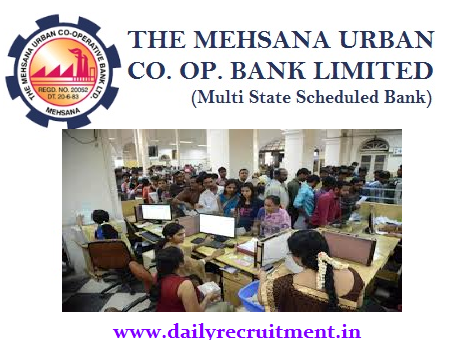 http://www.dailyrecruitment.in/wp-content/uploads/2017/09/muc-bank-image.png