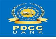 pdcc-bank-recruitment