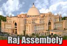 rajasthan-assembly-recruitment