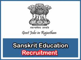 rajasthan-sanskrit-recruitment