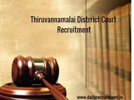 Thiruvannamalai District court Recruitment