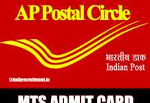 Ap-post-mts-admit-card