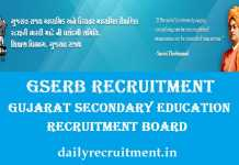 GSERB Recruitment 2017