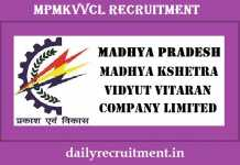 MPMKVVCL Recruitment 2017
