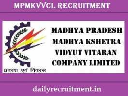 MPMKVVCL Recruitment 2017