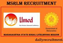 MSRLM Recruitment 2017