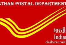 Rajasthan Postal Circle Recruitment 2017