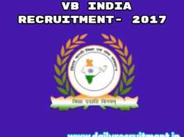 VB India Recruitment 2017