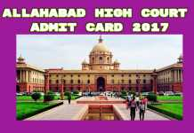 Allahabad High Court Admit Card 2017
