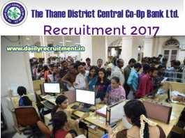 Thane DCC Bank Recruitment