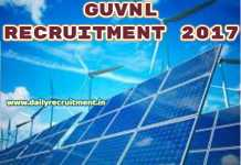 GUVNL Recruitment 2017