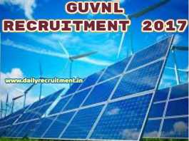 GUVNL Recruitment 2017