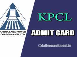 kpcl ademit card