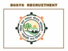 BGSYS Recruitment