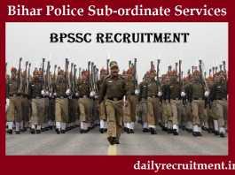 BPSSC Recruitment 2017