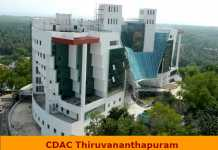 CDAC Thiruvananthapuram Recruitment 2017
